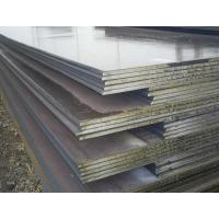 Buy cheap The Best Building Materials of Alloy Steel Plate from wholesalers