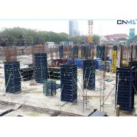 Quality System Column Formwork , Column Forms For Concrete Easy Installation for sale