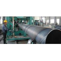Buy SSAW Steel Pipe at wholesale prices