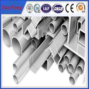 Quality aluminium extrusion in aluminum profiles, OEM industrial anodize aluminium profile for sale