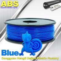 Quality 3D Printer Material Strength Blue Filament  , 1.75mm / 3.0mm ABS Filament Consumables for sale