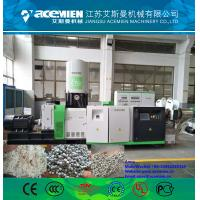 Quality pp pe pet pvc recycling machine/plastic double stage granulator for sale