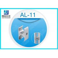 Buy cheap Die Casting Aluminum Tubing Joints AL-11 Parallel Holder Plate Outer Type from wholesalers