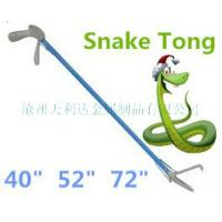 China Snake Catcher Stick,Snake Handle Tongs,Best Snake Tong---TLD7001 on sale