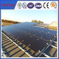 Quality solar panel mounting rails china supplier/ top quality aluminum mounting rail for sale