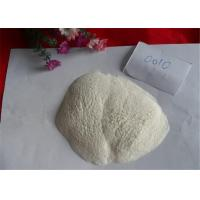 China Benzoic acid Active Pharmaceutical Ingredients CAS 65-85-0 as Food Preservatives on sale