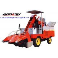 Quality Corn Combined Harvester For Sale for sale