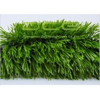 Quality UV Resistant Fake Grass Football Field With Outstanding Sport Performance for sale