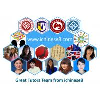 Quality Learning Private Mandarin Lessons Online From Our Great Tutors for sale