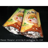 Tea Plastic Packaging 45G Stand Up Pouches With 0 - 9 Colors Digital Printing