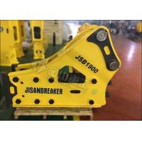 Quality Side Type Excavator Rock Breaker , Hydraulic Breakers For Excavators EX200 EX210 EX220 EX230 for sale