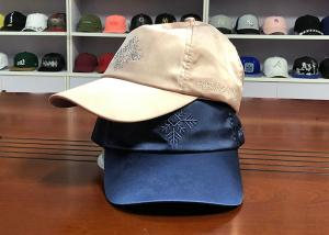 Quality high quality customized material silk pink 6panel curve bill embroidery logo baseball caps hats for sale