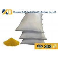Quality Healthy Chicken Feed Protein / Poultry Feed Additives No Visible Impurity for sale