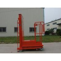 Buy cheap Order Picker (TH2-4) from wholesalers