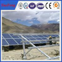 Quality On Grid solar power system 30KW, Ground mounting solar system for sale