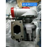 Quality Perkins Turbocharger GT25 023160 203160 711736-5010S 711736-5009S 2674A209 Turbo for sale