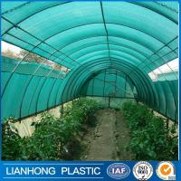Quality green sun shade net, greenhouse shade cloth for sale