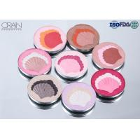 Quality Recommend New Cosmetics Creme Eye Shadow oem eyeshadow palette for sale
