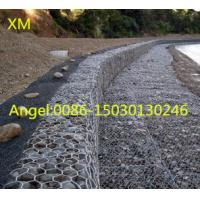 Buy cheap Hot sale 2x1x1 m Hexagonal PVC Coated Gabion mesh/gabion /Gabions Box from wholesalers