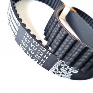 China VW NISSAN rubber timing belt OEM13028-51E85/151S8M19/74109119/142S8M19 power transmission belt  genuine auto spare parts on sale