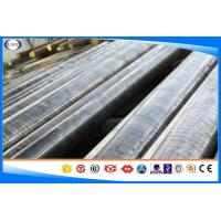 Quality Heat Treatment Forged Steel Bar SCM445 / 50CrMo4 / Din 1.7228 / 4145 Alloy Steel for sale