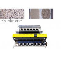 Quality Intelligent CCD White Rice Color Sorter 448 Channels With 7 Ton Per Hour Capacity for sale