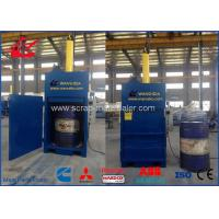 China Waste Oil Drums Crusher Compactor , 11kW Motor Hydraulic Press Machine WANSHIDA on sale