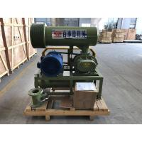 Quality Aeration Tank Three Lobe Roots Blower Cement / Water Treatment Low Noise for sale