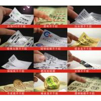 Buy China Factory price custom packaging , boxes / bags / stickers / gift boxes / at wholesale prices