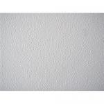 Quality Pvc gypsum ceiling tile for sale