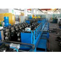 Buy Light and Heavy Cable Tray Roll Forming Machine 11mx1.5mx1.5m Dimention at wholesale prices
