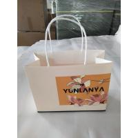 Quality Fashionable Square Custom Printed Paper Bags For Shopping / Gift Packaging for sale