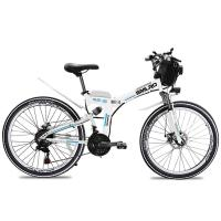 China White 26 Inch Folding Electric Bike  350W 48V 10AH 35 Km/H Max Speed on sale