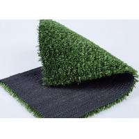 Buy Green Landscaping Pet Friendly Artificial Grass Lead Free PP Fibrillated Yarn at wholesale prices