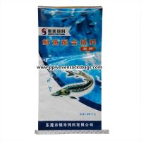 Quality Feed , Flour & Fish Meal BOPP Film Laminated PP Wover Bags Block Bottom Packing Sacks for sale