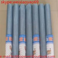 Aluminum insect protection fly screen window mosquito net mesh/Aluminum Window