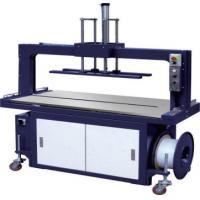 Quality High speed automatic Strapping machine,PP strap machine,Bundling machine YS-305 with press for sale