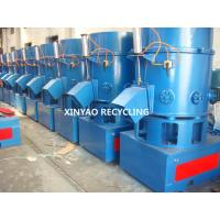 Quality PP foam PS PET fibres Plastic Agglomerator Machine / Plastic Recycling Plant for sale