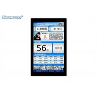 Quality Large Wall Mounted  Digital Signage , LCD Advertising Player With LED Backlight for sale
