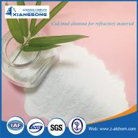 China Calcined alumina for ceramic and polishing material on sale