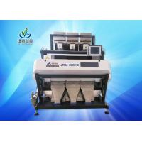 China High End Intelligent CCD Small Yellow Rice Color Sorter Machine CE / ISO9001 on sale