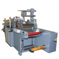 Quality 320*300mm high speed PVC Sticker Film Die Cutting Machine With Sheeting Function for sale
