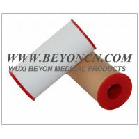 Zinc Oxide Plaster Cotton Adhesive Tape Rigid Tape with plastic shell pack for sale