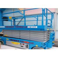 Energy Saving Self Propelled Scissor Lift Low Power Consumption Eco Friendly for sale