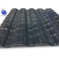 Quality Bamboo Style ASA Coated Synthetic Resin Roof Tile Corrugated Roofing Sheets Thickness 3.0mm for sale