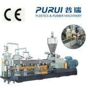 China PET Plastic Granules Making Machine For Recycling Plastic PET Bottle Flakes on sale