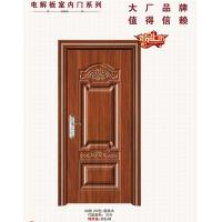 Quality Galvanized Steel Door Panel Home Steel Security Doors , Steel Interior Doors for sale