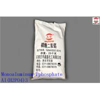 Quality Fine Powder Type Mono Aluminum Phosphate For Refractory Dry Mixes 13530-50-2 for sale
