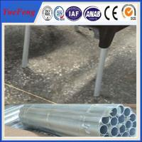 Quality Aluminum pipe for furniture making chairs legs in the meeting room, Aluminium pipe connect for sale