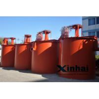 Quality Normal Mineral separation agitated tanks For Agitating Dewatering , Mining Equipment for sale